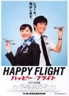 Happyflight