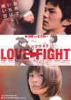Lovefight
