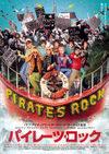 Piratesrock
