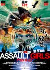 Assaultgirls