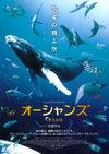 Oceans_6