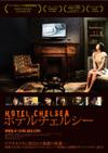 Hotelchelsea