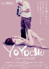Yoyochuu