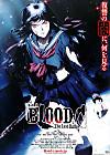 Bloodc