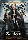 Snow_white_and_the_huntsman_2