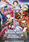 Nanoha_the_movie_2nd_as