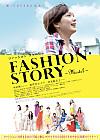 Fashion_story