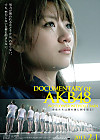 Documentary_of_akb48
