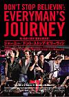 Dont_stop_believineverymans_journey