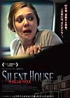 Silent_house