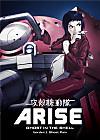 Arise1