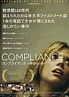 Compliance_2
