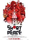Short_peace_2