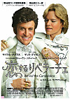 Behind_the_candelabra_2