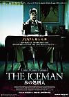 The_iceman