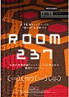 Room237_2