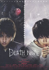 Death_note_zenpen
