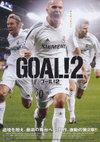 Goal2