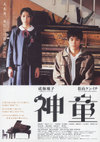 Shindo_1