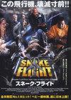 Snake_flight